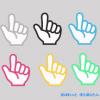 指でこちらの方向マークイラスト / (人差し指の矢印・重要ポイントにも)
