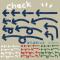 矢印イラストのセット / ボールペン手書き風