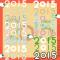 年賀状に2015のデザイン年号17種類 / もこもこふわふわの飾り文字