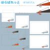 切り取り線イラスト(切りかけ) / ハサミでキリトリ