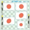 日本の国旗イラスト・手書き風 / 祝祭日に日の丸の掲揚