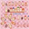 クレヨンイラスト(8色) / 小さな子のお絵かき道具