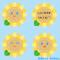 向日葵(ひまわり)の花イラスト / 顔付き、フレーム