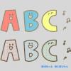 英語のアルファベットABCイラスト / 英会話教室、翻訳家さん、洋楽好きさんに♪