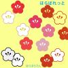 梅の花イラストで新春を彩ろう('ω')ノ / 紅梅・白梅・桃色梅♪ハンコタイプ有り
