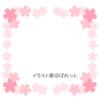 桜の花のフレーム/飾り枠/額縁/囲い/括弧/ピンク色